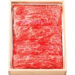 (景品二次会ビンゴ)国産黒毛和牛産地直送券入り景品セット501(景品17個)