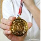 (パーティーグッズ)NEW金メダル