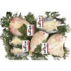 産地直送 下関林商店山口県の魚の純米大吟醸粕漬け6尾