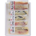 産地直送 下関唐戸市場・林商店魚の純米大吟醸粕漬け切身6切