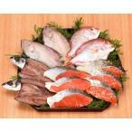 産地直送 福井 越前干物と漬魚詰合せ