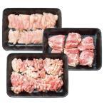 産地直送 徳島地鶏 阿波尾鶏焼肉&ステーキ