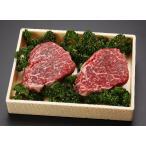 お取り寄せグルメ産地直送 北海道びらとり和牛 ももステーキ