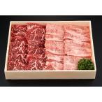 お取り寄せグルメ産地直送 北海道びらとり和牛 焼肉700g