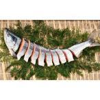お取り寄せグルメ産地直送 北海道日高の天然新巻鮭(半身切り身)