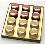 お取り寄せグルメ産地直送 小樽菓匠六美 高級ワインジュエリー12個(赤・白 各6個)