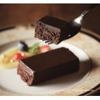 (引菓子ギフト)コータコート魅惑の濃厚ショコラ3個入り  w214001-037