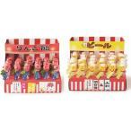 ウェルカムギフト WG MASTURI☆シリーズ60個セット りんご飴30個生ビール飴30個