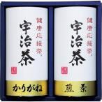 (お歳暮ギフト)宇治茶詰合せ健康応援茶(代引不可)