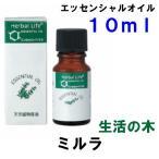 生活の木 エッセンシャルオイル・精油 ミルラ(没薬) 10ml