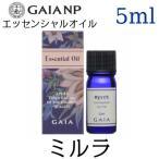 GAIA / ガイア エッセンシャルオイル・精油 ミルラ 5ml