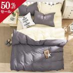 ベッドカバー ダブル 4点セット 掛け布団カバー フラットシーツ ピロケース 洋式 寝具 インテリア