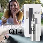 最安値 JustFog Q14 プルームテック タバコチップ カプセル対応 スターターキット 電子タバコ