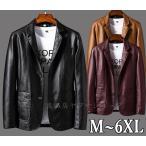 革ジャン レザージャケット メンズ テーラードジャケット 大きいサイズ コーデ 冬 革  バイクジャケット ライダースジャケット 開襟 冬 暖かい