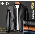 革ジャン レザージャケット メンズ テーラードジャケット 大きいサイズ コーデ 冬 革  ビジネス ライダースジャケット 開襟 冬 暖かい