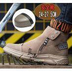 安全靴 ブーツ ハイカット メンズ レディース 紐なし 溶接用 革 通気 軽い大きい 軽量 踏み抜き防止 滑りにくい 作業靴