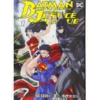 【著者サイン本】 バットマン アンド ジャスティ...