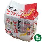 佐藤食品 サトウのごはん 銀シャリ 200g 5食パック×8個セット(40食)