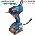 ボッシュ BOSCH プロ用バッテリーインパクト ブラシレス 2.0Ah+4.0Ah GDR18V-ECN 基本送料無料