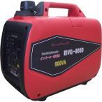 即日出荷 ナカトミ NAKATOMI ドリームパワー インバーター発電機 EIVG-900D