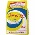 石原バイオサイエンス ネマトリンエース粒剤 2Kg 土壌病害虫薬剤