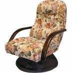 即日出荷 やすらぎ回転座椅子 華 肘付き YKZ-5376A
