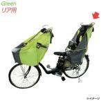 LAKIA ラキア  自転車 チャイルドシート レインカバー リア用 LK-R-GR グリーン