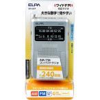 ELPA AM/FMコンパクトラジオ ER-C37F ラジオ