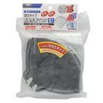 ショッピングN95 高儀 GISUKE 防臭作業マスク N95 立体型 5枚入 活性炭フィルター入