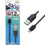 ������� iQOS ����������USB����Ʊ�������֥� 1.2m IQ-16