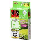 水草一番 CO2タブレット 10粒