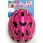 STDジュニアヘルメット2 ラインピンク