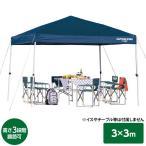 CAPTAIN STAG クイックシェード 300UV キャリーバッグ付 M-3276 【基本送料無料】
