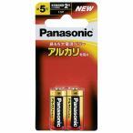 Panasonic евеыелеъ┤е┼┼├╙├▒5╖┴2╦▄е╤е├епббLR1XJ/2B