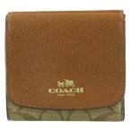 COACH OUTLET コーチ アウトレット 財布 F53837 IMBDX ラグジュアリー シグネチャー