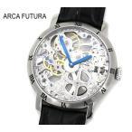 ARCA FUTURA アルカフトゥーラ 機械式 手巻き メンズ スケルトン 腕時計 シルバー×ブラック 331SKBK