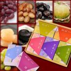 お歳暮ギフト/7種類の甘納豆から選べる詰合せ/豆彩5個詰合せ/甘納豆の雪華堂/老舗 和菓子