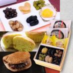 お歳暮ギフト/六種の甘納豆と和菓子セット/甘納豆の雪華堂/老舗 和菓子