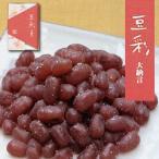 甘納豆小箱/豆彩/大納言 1個180g/甘納豆の雪華堂