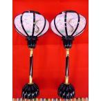 雛まつり☆ぼんぼり単品☆木製絹張雪洞コードレス菊灯しだれ桜13号(高さ37cm)☆一般的なおひなさま飾りの場合は屏風の高さより少し低くします