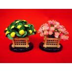 雛まつり☆御花単品☆桜橘まり藁木4号(高さ8cm)☆京都御所にならって向かって右に左近の桜、向かって左に右近の橘を飾ります
