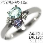 Pt900 パライバトルマリン ダイヤモンド アレキサンドライト リング 0.52ct A0.20ct D0.12ct SELBY