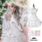 ワンピース ドレス ロリータ ファッション ジャンパースカート お嬢様 プリンセス風