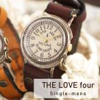 腕時計 メンズ ハンドメイド  THE LOVE four (thelove-four-m1)