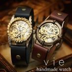 ペアウォッチ カップル 人気 セット 腕時計 手巻き 手