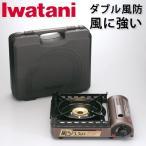 イワタニ カセットフー 風まる CB-KZ-1-A 1台