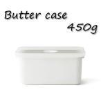 バターケース おしゃれ 琺瑯 密閉 450g 富士ホーロー