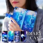 スマホケース 手帳型 Galaxy SC-04J SC-03J SC-02J Xperia SO-03J SOV35 602SO SCV35 SCV36 iPhone7 ギフト カバー ラッセン