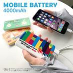 モバイルバッテリー かわいい おしゃれ 4000mAh 軽量 大容量 充電器 スマホタブレット iPhone7 サクラクレパス クレヨン ハード 印刷 デザイン 【よかタウン】