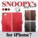 iphone7 アイフォン7 専用 スヌーピー 手帳型 スマホケース PU手帳 (手帳型ケース スマホカバー おしゃれ かわいい キャラクター)